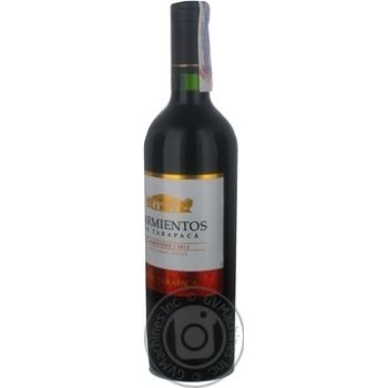 Вино Sarmientos de Tarapaca Carmenere красное сухое 13,5% 0,75л - купить, цены на СитиМаркет - фото 2