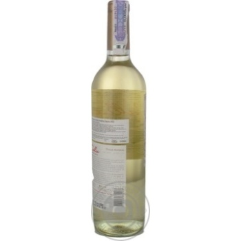 Salentein Dulce White Semi Sweet Wine 10.5% 0.75l - buy, prices for CityMarket - photo 6
