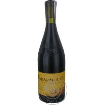 Вино Tarapaca Natura + красное сухое 14,5% 0,75л - купить, цены на СитиМаркет - фото 4