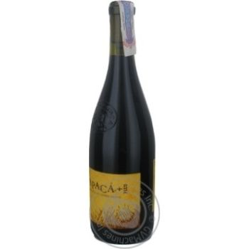 Tarapaca Natura + Red Dry Wine 14.5% 0.75l - buy, prices for CityMarket - photo 5