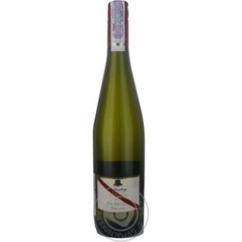 Вино DArenberg The Dry Dam біле сухе 0.75л