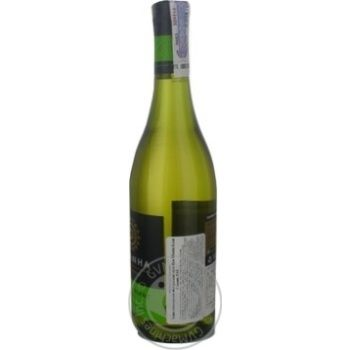 Savanha Chenin Blanc Wine white dry 13% 0,75l - buy, prices for CityMarket - photo 4