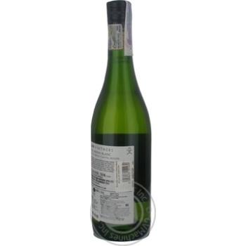 Man Chenin Blanc White Dry Wine 0.75l - buy, prices for Furshet - image 8