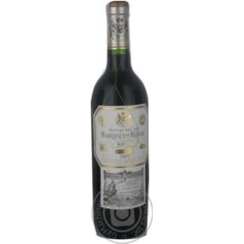 Вино Marques de Riscal Reserva червоне сухе 14% 0,75л - купити, ціни на CітіМаркет - фото 7