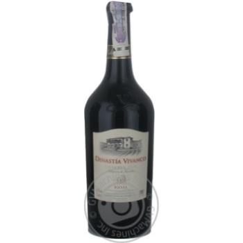 Вино Dinastia Vivanco Reserva Rioja красное сухое 13.5% 0,75л