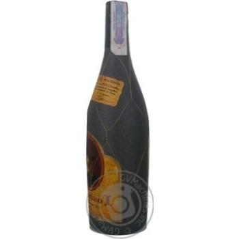 Faustino Gran Reserva I Red Dry Wine 13,5% 0,75l - buy, prices for CityMarket - photo 4