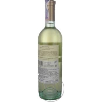 Вино Cantele Chardonnay 12.5% 0.75л - купити, ціни на CітіМаркет - фото 5