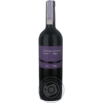 Cantele Negroamaro Red Dry Wine 13% 0.75l - buy, prices for CityMarket - photo 1