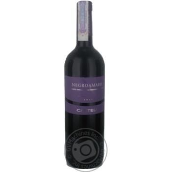Вино Cantele Negroamaro червоне сухе 13% 0,75л - купити, ціни на CітіМаркет - фото 1