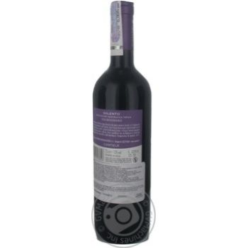 Cantele Negroamaro Red Dry Wine 13% 0.75l - buy, prices for CityMarket - photo 5