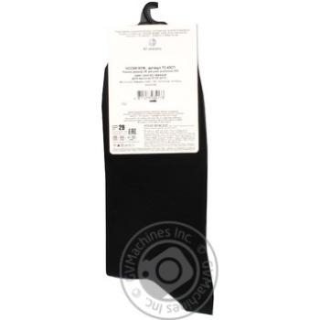 Носки мужские Diwari Optima All seasons р.29 000 черный 7С-43СП - купить, цены на Фуршет - фото 6