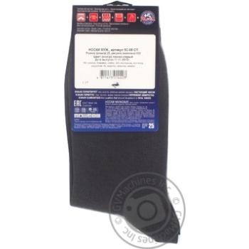 Носки мужские Diwari Classic темно-серый размер 25 - купить, цены на СитиМаркет - фото 3