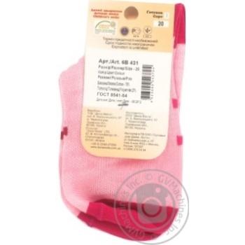 Носки детские Дюна 6В431 розовые размер 18 - купить, цены на Фуршет - фото 2