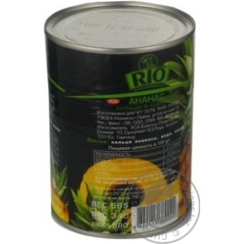 Ананаси Ріо кільцями в сиропі 580мл Таїланд - купити, ціни на Novus - фото 8