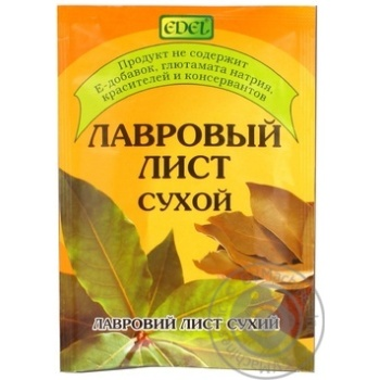Spices lavr Edel 8g packaged