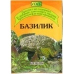 Spices basil Edel 10g