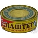 Паштет печенка 240г железная банка Украина