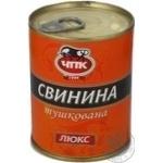 Meat Cherkaska shynochka pork canned stewed meat 338g can Ukraine