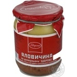 Meat Zdorovo beef canned stewed meat 500g glass jar Ukraine