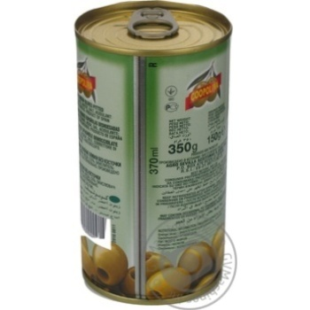 Оливки Коополіва зелені без кісточки 370мл Іспанія - купити, ціни на Novus - фото 8