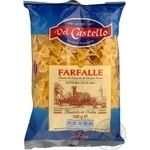 Pasta farfalle Del castello 500g sachet