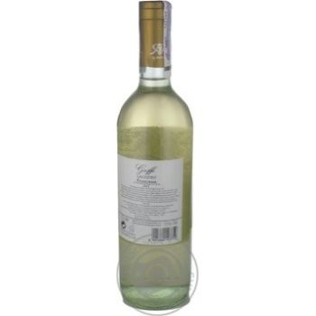 Ruffino Grifle Galestro Wine white dry 11.5% 0.75l - buy, prices for CityMarket - photo 5