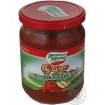 Sauce Ridnyi krai Krasnodar 485g glass jar Ukraine