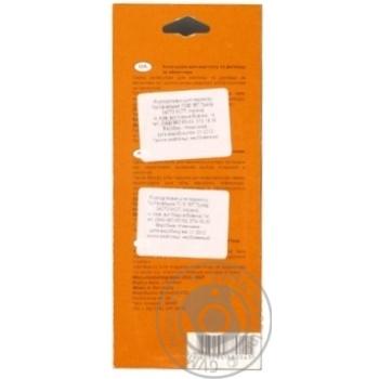 Распределитель для пальцев Beauty Line PF090 - купить, цены на Фуршет - фото 3