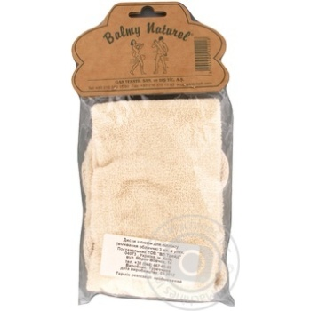 Лента массажная + рукавица Balmy Naturel 12018 - купить, цены на МегаМаркет - фото 2