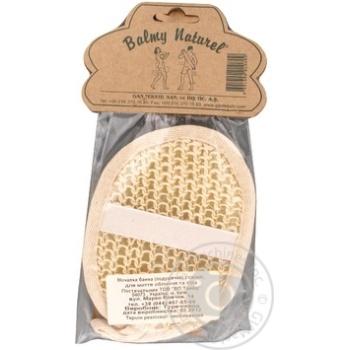 Подушечка Balmy Naturel массажная для лица - купить, цены на МегаМаркет - фото 4