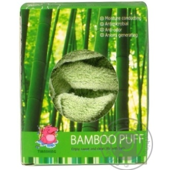 Camille bamboo washcloth - buy, prices for Furshet - image 4