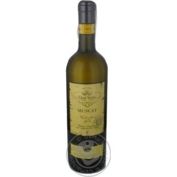 Вино белое Каса Вече Мускат натуральное сухое 12% стеклянная бутылка 750мл Молдавия