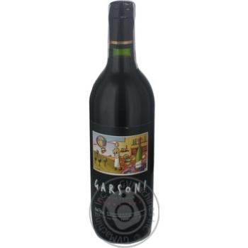 Вино червоне Гарсон Руж Сек виноградне сухе 11% скляна пляшка 750мл Франція