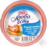 Seafood Vici with cancers pickled 200g Russia