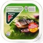 Fish herring Flagman pickled 200g
