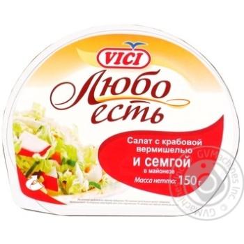 Салат з крабовою вермишеллю та сьомгою холодного копчення в майонезі Счастье есть 150г