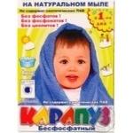 Стиральный порошок Карапуз Бесфосфатный для детского белья с 1-го дня для всех типов стирки на натуральном мыле не содержит синтетических ПАВ 400г Украина