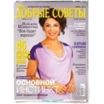 Журнал Лиза Добрые Советы - купить, цены на Novus - фото 6