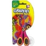 Ножницы Cool for School детские 13.5см