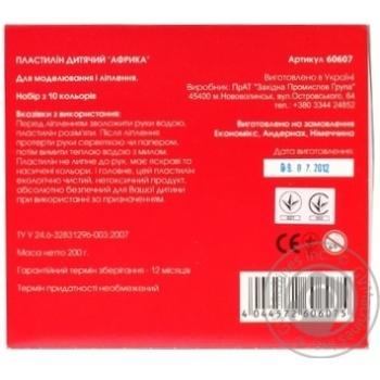 Plasticine Economix 1200g - buy, prices for Novus - image 4