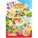 Toy Mandarin for children's creativity 5-12 years Ukraine