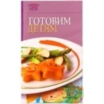 Book Publishing house ast Russia