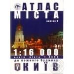 Атлас Київ Атлас до кожного будинку М1:16 000 ІПТ скоб.