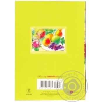 Листівка вітальна Студія Арт - купити, ціни на МегаМаркет - фото 2