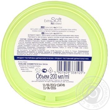 Крем для лица Eveline Soft для сухой и очень сухой кожи 200мл - купить, цены на Ашан - фото 2