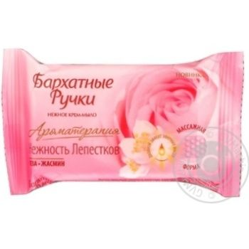 Soap-cream Barhatnye handles Petals tenderness with rose extract solid 65g Poland