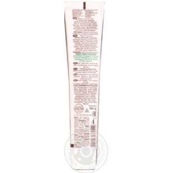 Крем для ног Фитодоктор Для заживления трещин 44г - купить, цены на СитиМаркет - фото 6