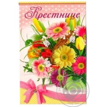Edelveys Greeting Card 08-05 - buy, prices for Furshet - image 1