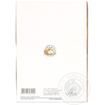Листівка Смик дизайн - купить, цены на МегаМаркет - фото 3