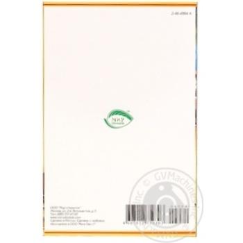 Листівка вітальна Світ листівок - купити, ціни на МегаМаркет - фото 6
